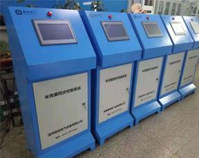 quanzidong米克zhong控制器chui膜机